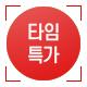 메인_윙배너
