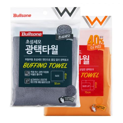 [불스원] 초섬세모/미세 스웨이드 광택타월(택1)