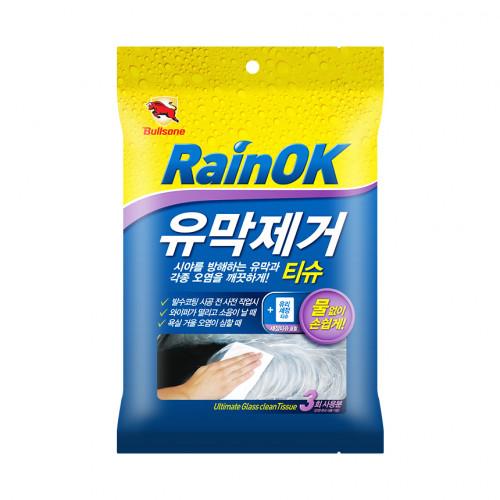 [불스원] 레인OK 유막제거티슈 3매