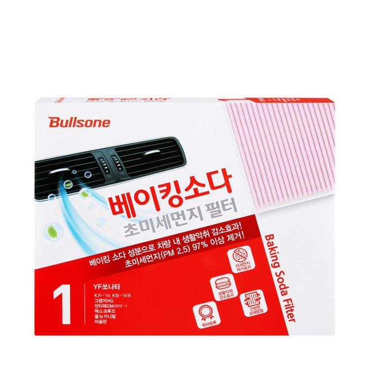 [불스원][40%할인] 베이킹소다 초미세먼지 차량용 에어컨필터(번들링 세일)