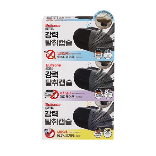 [불스원] 살라딘 강력탈취캡슐 3종 택1