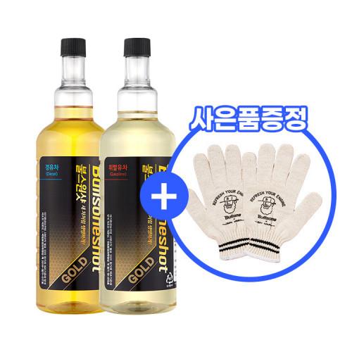 [불스원 베스트] 불스원샷 골드 500ml 1개입 3in1 하이퍼포먼스