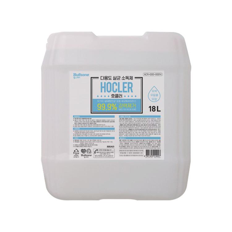 [불스원] 소독제 호클러 HOCLER 대용량 18L
