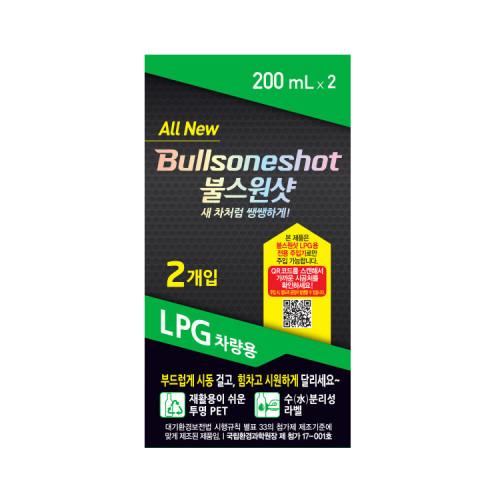[불스원] All New 불스원샷 LPG 200ml 2개입