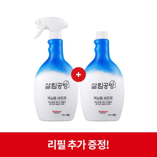 [살림공방] 욕실용 세정제 750ml