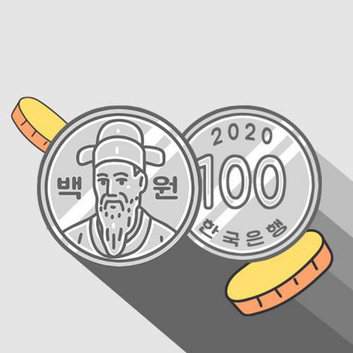 [신규회원] 100원특가