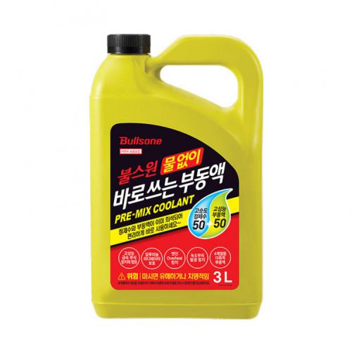[불스원] 물없이 바로쓰는 프리믹스 부동액 3L