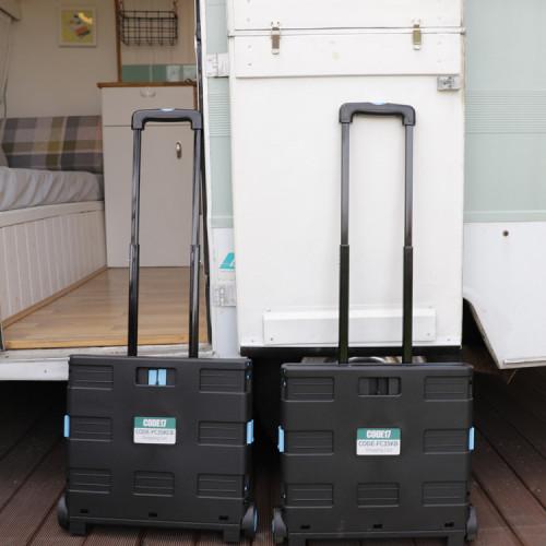 코드리빙 접이식 캠핑 쇼핑카트 FC35KB