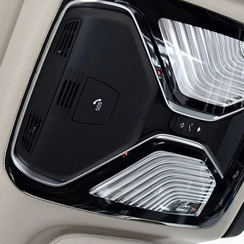 [본오토파츠] BMW G30 5시리즈 실내등 프레임 실버 몰딩