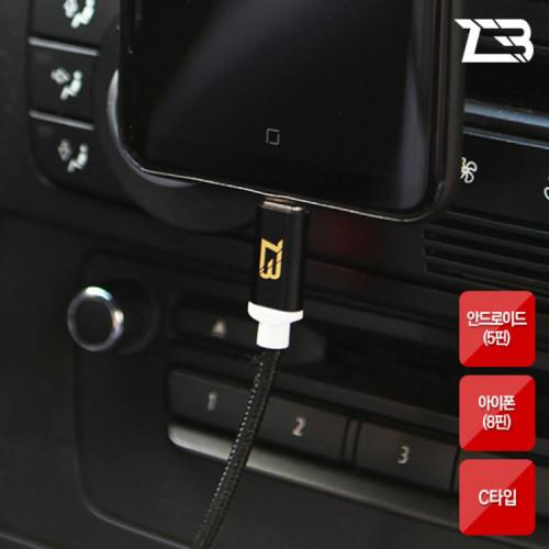 제트비 고속충전 마그넷 USB케이블 아이폰 갤럭시 전기종