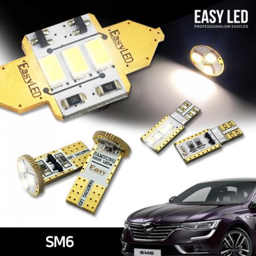 이지엘이디 SM6 LED 실내등 벌브킷 한대분 풀세트