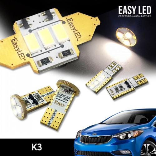 이지엘이디 K3 LED 실내등 벌브킷 한대분 풀세트