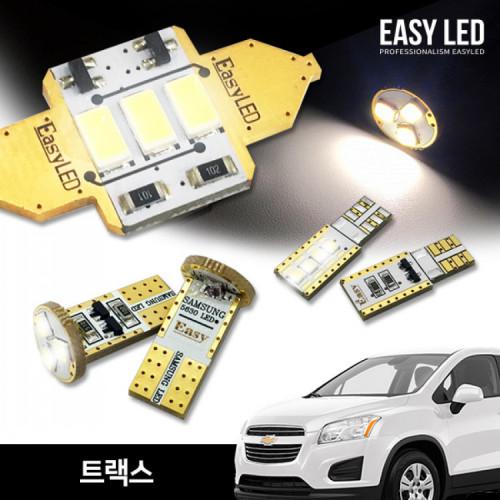 이지엘이디 트랙스 LED 실내등 벌브킷 한대분 풀세트