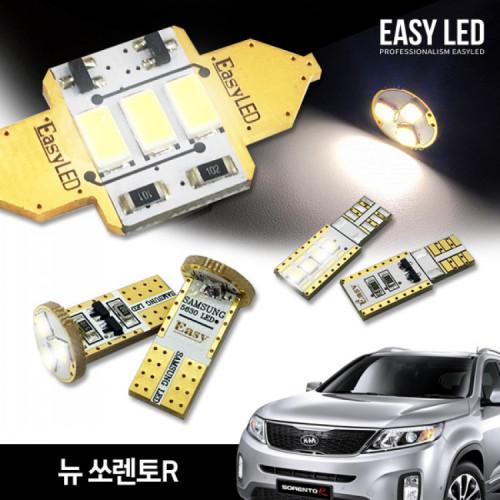 이지엘이디 뉴 쏘렌토R LED 실내등 벌브킷 한대분 풀세트