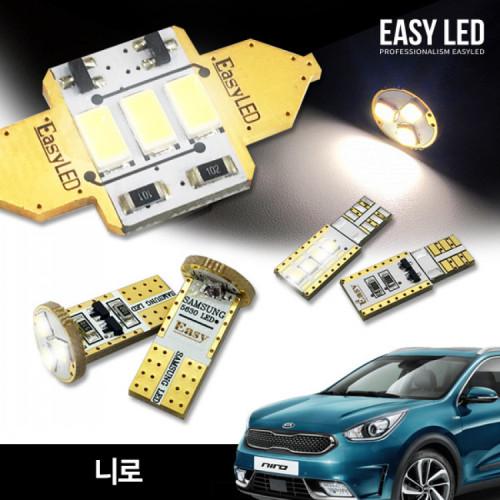 이지엘이디 니로/EV/더뉴니로 LED 실내등 벌브킷 한대분 풀세트