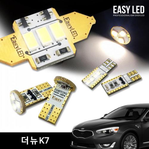 이지엘이디 더 뉴 K7 LED 실내등 벌브킷 한대분 풀세트