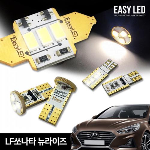 이지엘이디 LF쏘나타 뉴라이즈 LED 실내등 벌브킷 한대분 풀세트