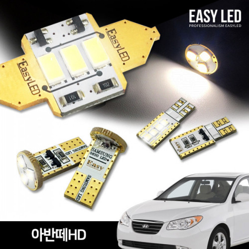 이지엘이디 아반떼HD LED 실내등 벌브킷 한대분 풀세트