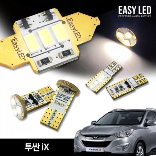 이지엘이디 투싼iX LED 실내등 벌브킷 한대분 풀세트