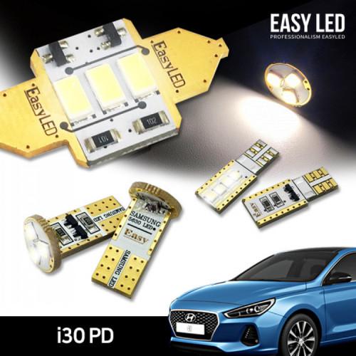 이지엘이디 i30 PD LED 실내등 벌브킷 한대분 풀세트