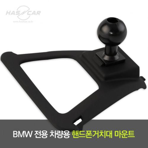 BMW전용 차량용 핸드폰거치대 마운트