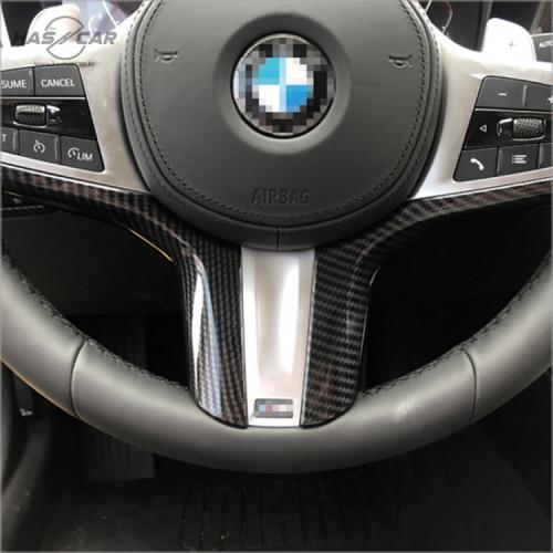 BMW 3시리즈 G20 핸들 스티어링휠 카본몰딩 악세사리