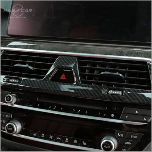 BMW G30 5시리즈 전용 공조기 커버