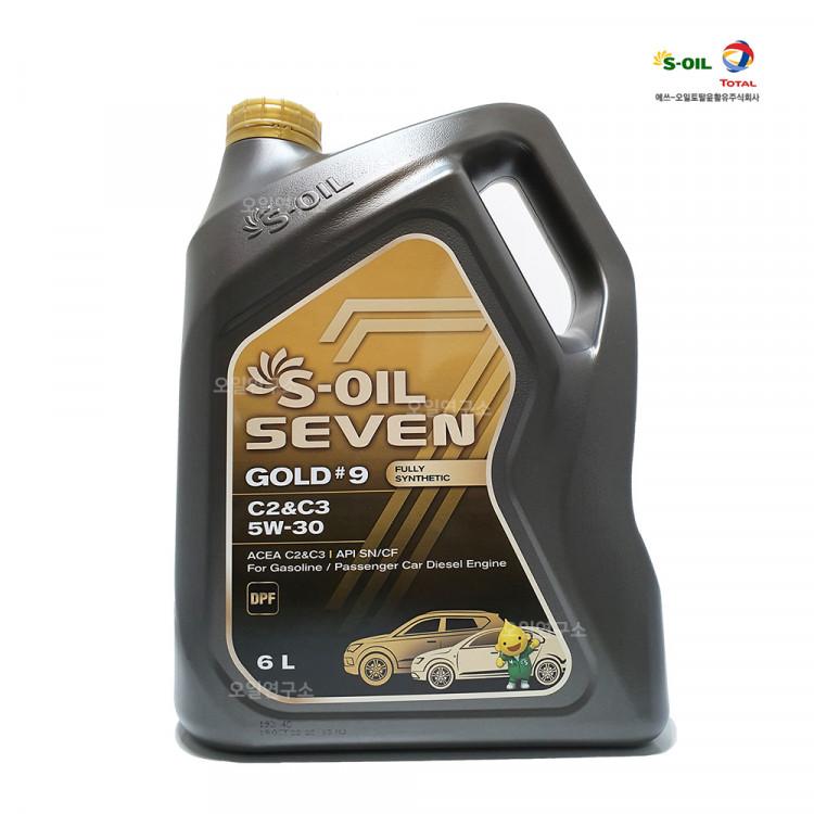S-OIL 세븐골드 #9 C2&C3 5W30 6L