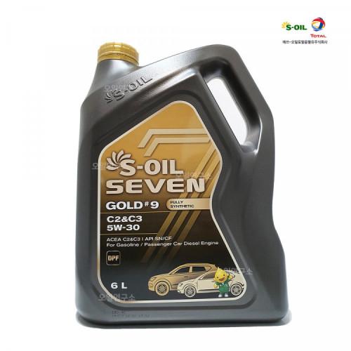 [엔진오일]에스오일 S-OIL 세븐골드 #9 C2&C3 5W30 6L