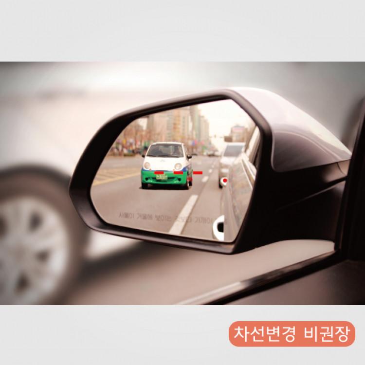 초보운전스티커, 차선변경 도우미 스티커[드루감]