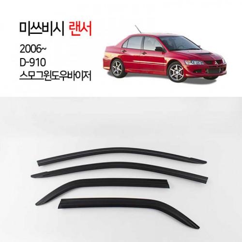 [경동] D910 랜서2006~ 스모크 썬바이저