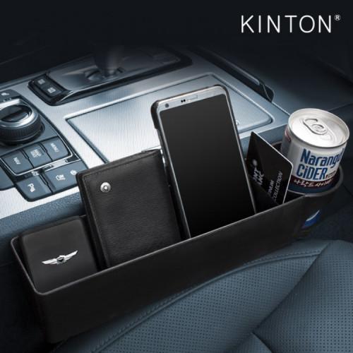 킨톤 차량용 스마트 컵홀더 사이드 포켓