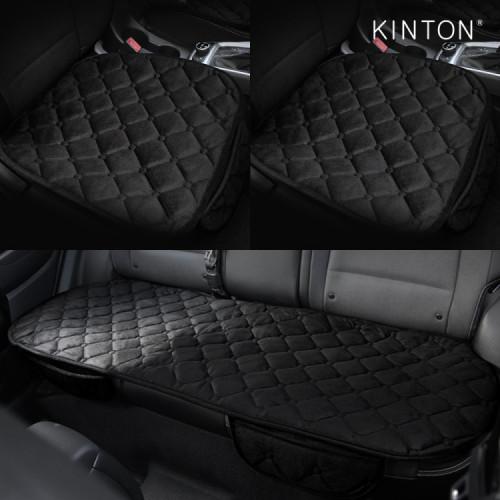 킨톤 킵히트 퀄팅 겨울 차량용 방석 3P 풀세트