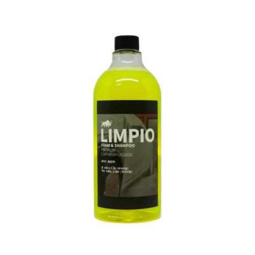 림피오 폼앤샴푸 옐로우 (상큼한 과일향) 1L