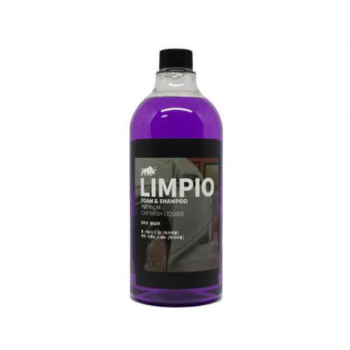 림피오 폼앤샴푸 퍼플 1L (향긋한 꽃향)