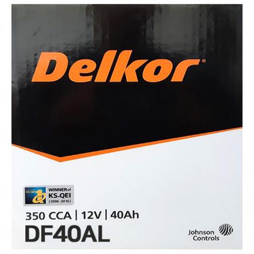 [델코]DF40AL(하단고정)