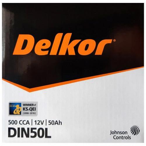 [델코]DIN50L