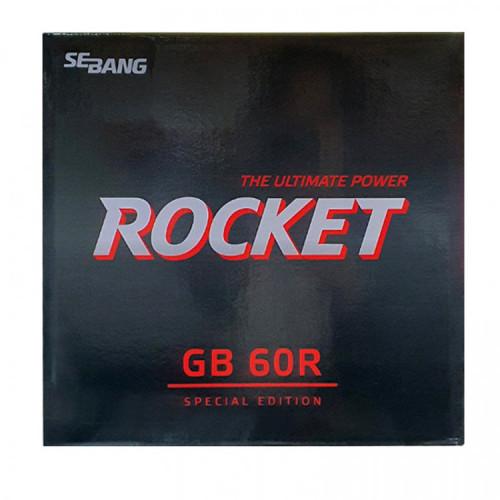 [로케트]GB60R