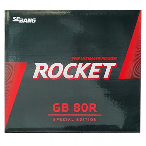 [로케트]GB80R