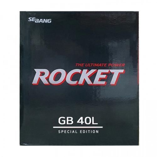[로케트]GB40L