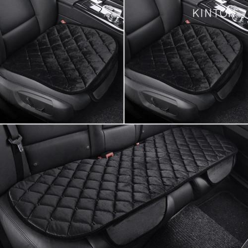 킨톤 히트락 퀄팅 겨울방석 3P 풀세트 자동차방석