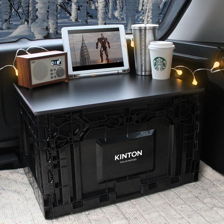 [특가]킨톤 캄무드 폴딩박스 트렁크정리함 캠핑테이블 상판 포함 _CBO12