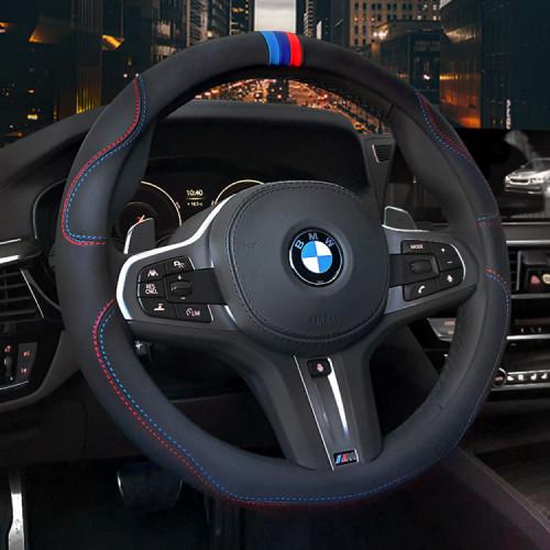 퍼포먼스 M 자동차 핸들커버 BMW