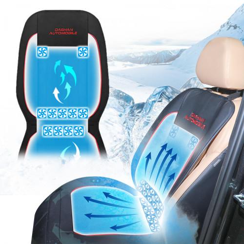자동차 쿨링 통풍 시트 차량용 쿨시트 바람방석 TP-01
