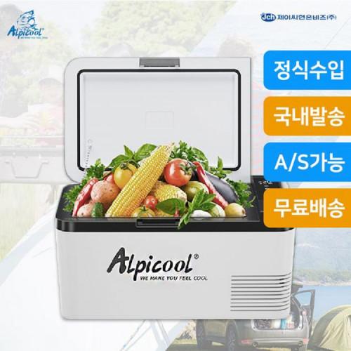 [정식발매] 알피쿨 차량용 냉장고 K25 25L 국내발송