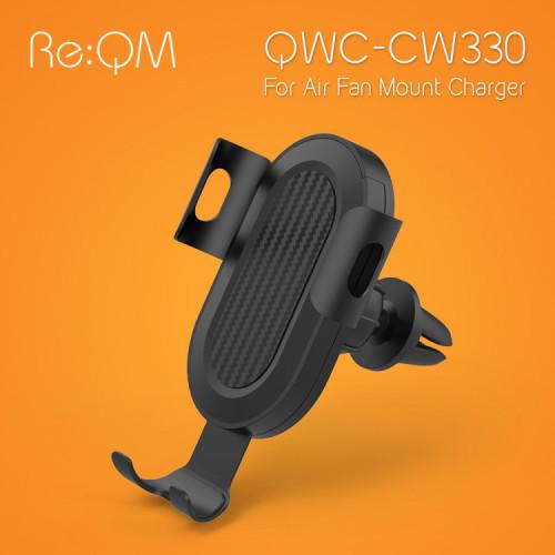 [리큐엠] 차량용고속무선충전기 차량용중력거치대 CW330