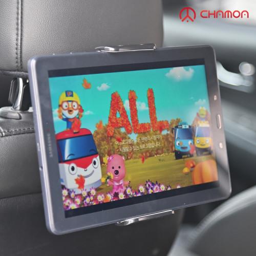 [차모아] 차량용 태블릿 아이패드 헤드레스트 거치대